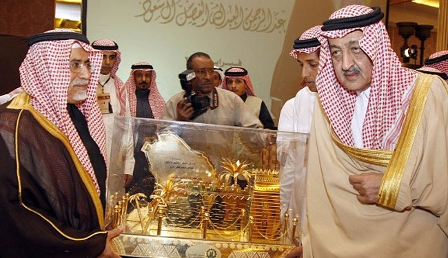 Saudi royal family behind ISIL crimes in Syria: Report
