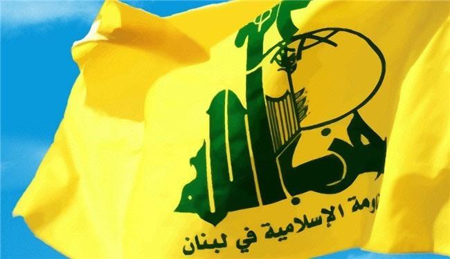 Hezbollah hails Lebanese Army arrest of top terrorist