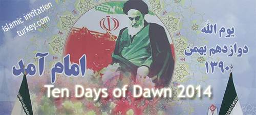 ten days of dawn2014
