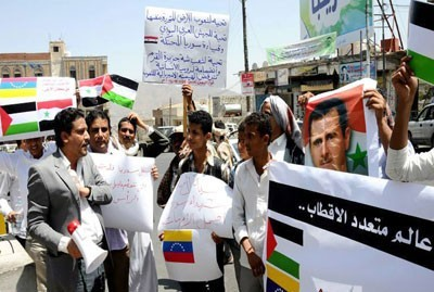 Photo of March in Yemen, Rally in Jordan in support of Syria