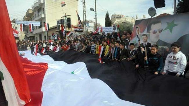 352839_Syria-Damascus-rally