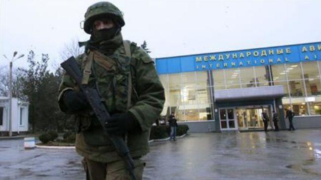 354000_Ukraine-Simferopol-airport (1)