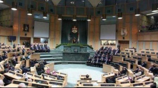354462_Jordan-Israel-parliament