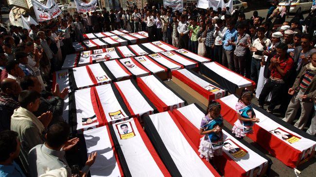 355230_Yemen-protest