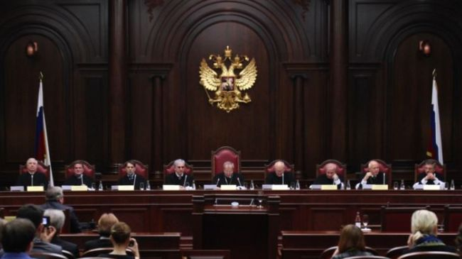 Photo of Russia's top court says Crimea treaty legal