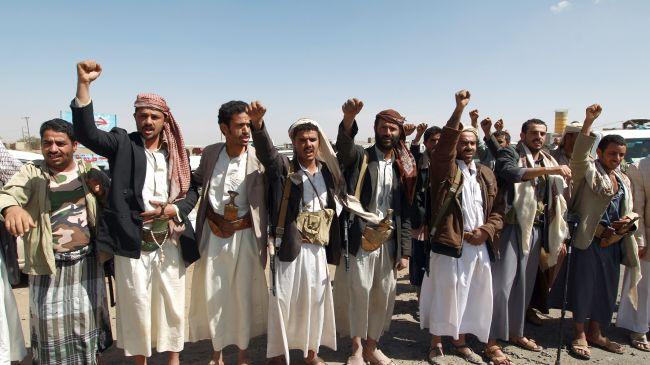 355683_Yemen-Houthis