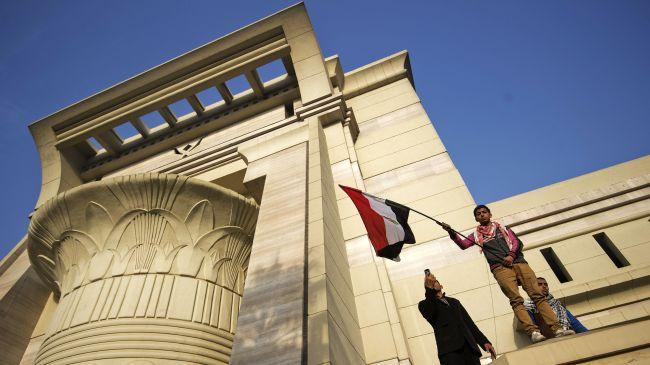 355862_Egypt-court
