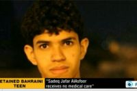 Photo of BCHR concerned about Bahraini teenager
