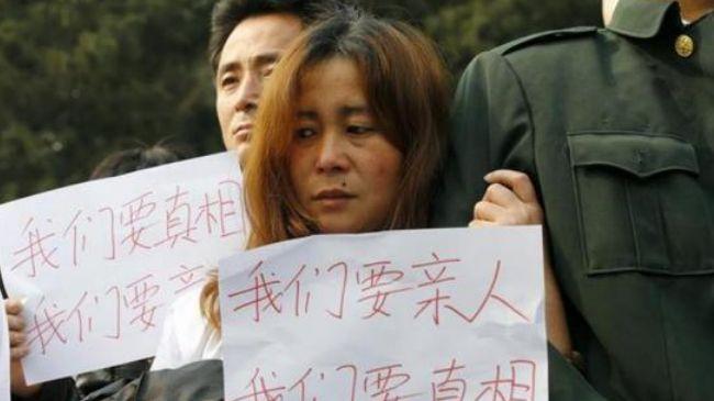 China families of MH370 passengers slam Malaysia
