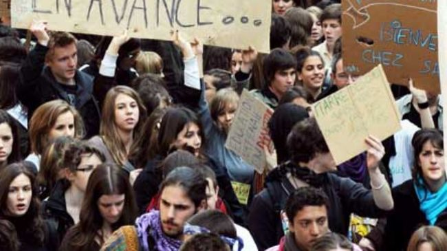 Photo of French teachers protest against education reforms
