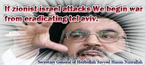 Hezbollah2 (2)
