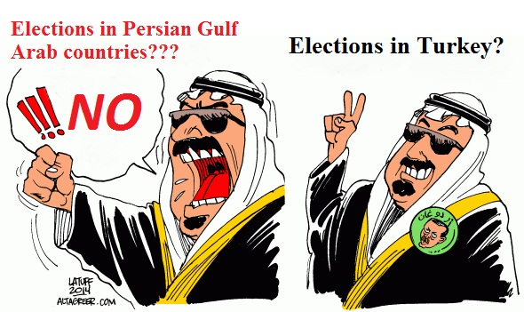 Photo of Caricature- Arab leaders' opinions on elections