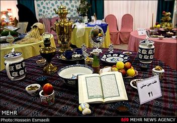 Photo of Norouz as symbol of culture of peace