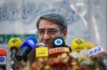 Photo of Iran to hold Parliament elections 'fully electronically'