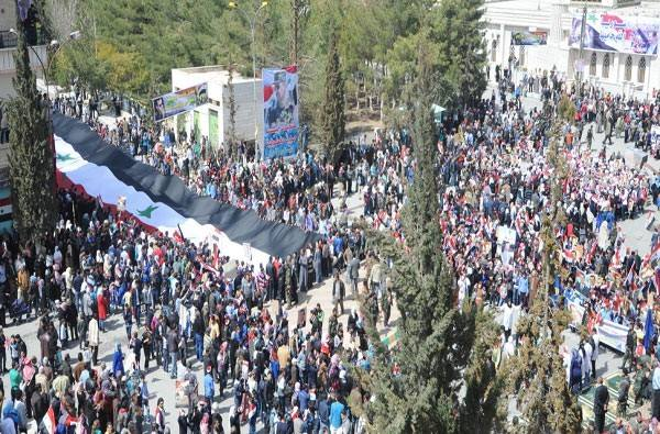 Photo of Massive March in Deir Atiyyeh in Support of Syrian Army