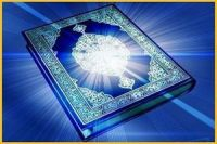 Photo of People of Intellect in the Light of the Holy Qur'an