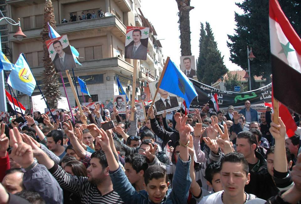 Rally in Homs in support of the Syrian Arab Army2