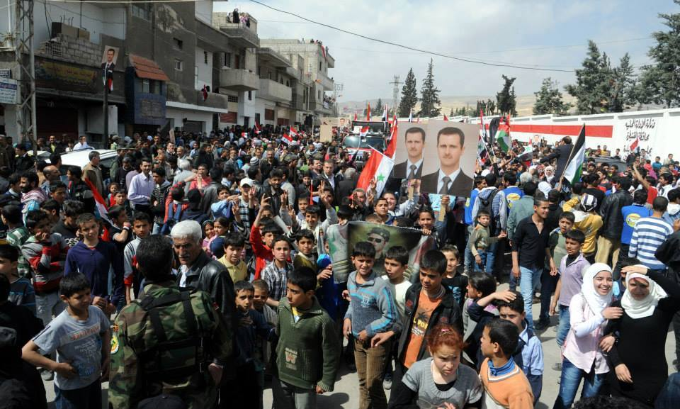 Photo of Photos- People in Artuz Quneitra, Damascus Suburbs out in the march in support of the Syrian Army