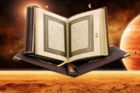 Photo of The Role of Holy Qur'an in Education (2)