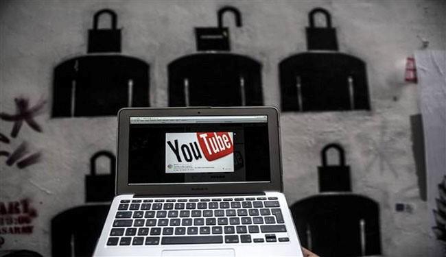 Turkey blocks YouTube access after Syria war leak