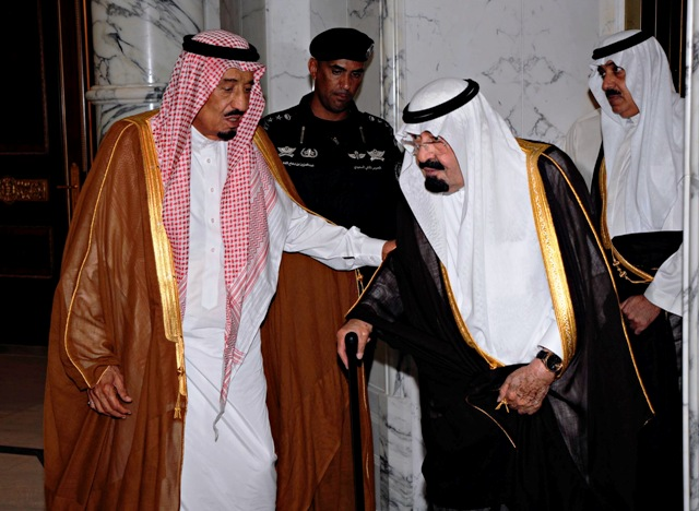 Photo of Upcoming Changes in Hierarchy of Saudi Leadership