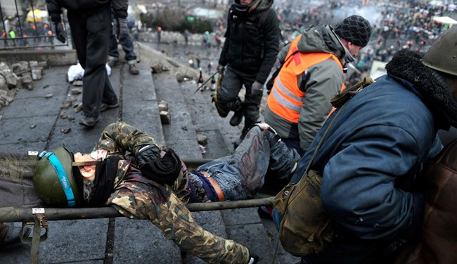 Photo of Kiev snipers hired by Maidan leaders: leaked Ashton phone tape