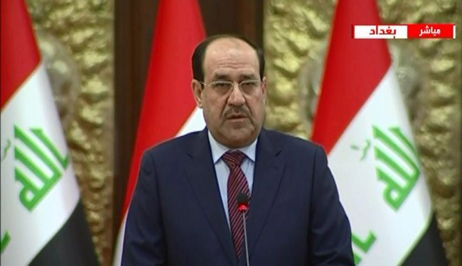 Photo of ME terrorism could spill over to West: Iraqi PM