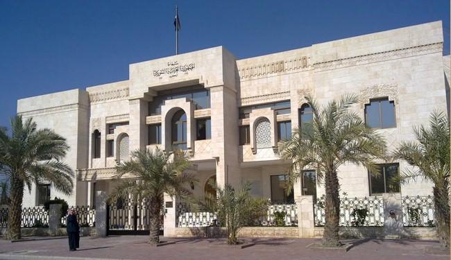 Photo of Syria closes embassies in Saudi Arabia, Kuwait