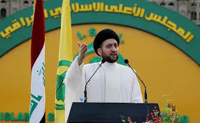 Photo of Sayyid Ammar Al Hakim Stresses that Iraq's Crisis is an Administrative One in All Areas
