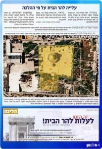images_News_2014_03_03_magazine-0_300_0