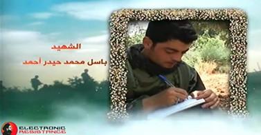 Photo of Hezbollah Martyrs Tawfiq Mustafa Rahal & Basil Muhammad Haydar Ahmad