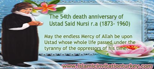 Photo of While commemorating Ustad Bediüzzaman Said Nursi r.a (1873- 1960)