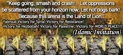 Photo of Video Clip- Victory for Syria! Victory for Resistance! Victory for Hezbollah! Victory for Palestine, Victory for PEACE