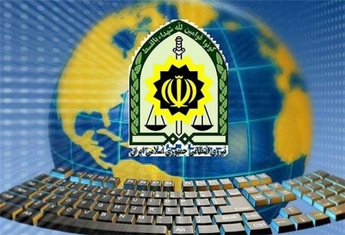 Photo of Iran Calls for Broader Int'l Cooperation in Campaign against Cyber Crimes