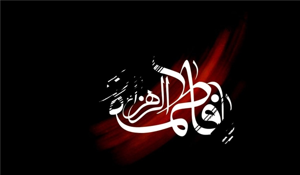 Photo of Prophet Mohammad (PBUH): Surely, God Will Be angered by Fatimah's Displeasure and Will Be Pleased by Her Pleasure