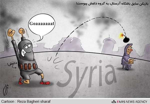 Photo of Caricature: Syrian Civilians..