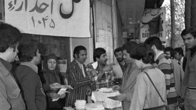 356747_Iran-referendum