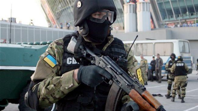Photo of Ukraine nabs 15 over alleged unrest plot