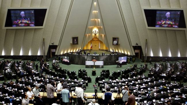 Photo of Iran Majlis rejects European Parliament invitation to visit Europe