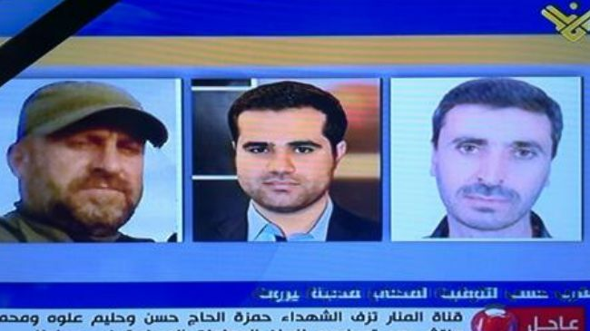 358551_Al-Manar-staff