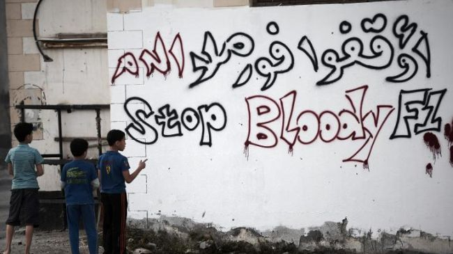 Bahrain opp. urges demos ahead of Formula One race