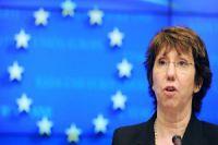 EU announces concern over Egypt mass trials
