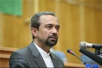 Photo of Europe grasp the opportunity:Iran official