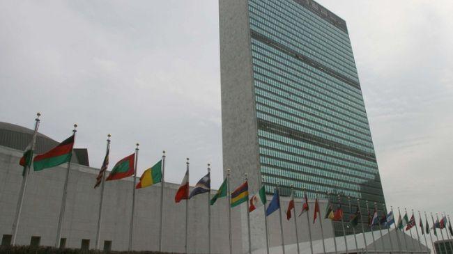 Iran urges UN committee meeting on US visa denial