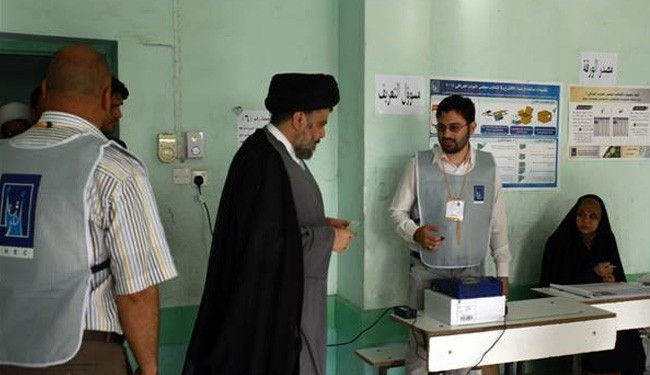 In picture: Iraq's first elections since US withdrawal