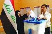 Iraqis residing in southern Iran go to polls