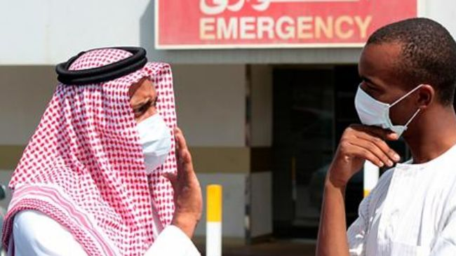 Photo of Jeddah hospital closes emergency room due to MERS