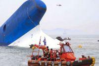 Photo of 'Panic, confusion as S Korea ferry sank'