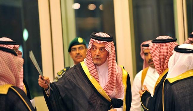 Persian Gulf Arab states hold extraordinary meeting on Qatar