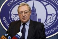 Russia slams latest round of US sanctions